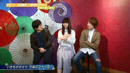 2016.04.10 いきものがかり(魁!ミュージック).ts_20160411_014657.723