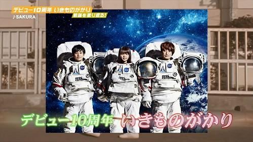 2016.04.10 いきものがかり(魁!ミュージック).ts_20160411_013258.141