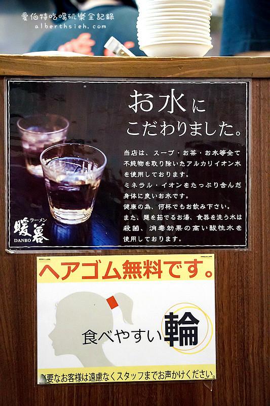 沖繩那霸拉麵