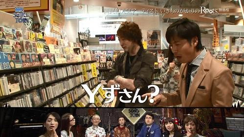 2016.04.28 いきものがかり(MBS SONG TOWN).ts_20160429_104229.595