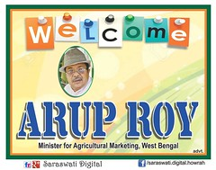 Arup Roy (saraswatidigital) Tags: india tmc election indian politics banner flex vote didi kolkata howrah politicalparty politicalleader trinamoolcongress aruproy mamatabanerjee aitmc saraswatidigital