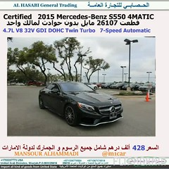 Certified   2015 Mercedes-Benz S550 4MATIC4.7L V8 32V GDI DOHC Twin Turbo7-Speed Automatic 26107      428                      (mansouralhammadi) Tags:            fromm1carusatoworld