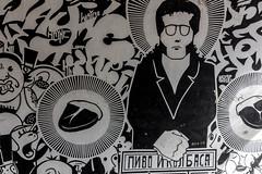 Harry Heyink (michael_hamburg69) Tags: streetart art abandoned beer monochrome artist kunst sausage urbanart urbanexploration bier wurst script sanatorium russian schwarzweiss cyrillic derelict brandenburg urbex knstler abandonedplace offthemap lostplace beelitzheilsttten tuberkulose beelitz waynehorse potsdammittelmark heilsttten beelitzheilstaetten lungenheilsttte lungenheilstttefrmnner 18981930 april2016 go2knowfototour