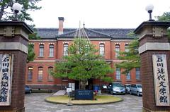 Former Main building of 4th High School (ELCAN KE-7A) Tags: school building japan museum high memorial pentax main 4th property  exchange kanazawa cultural important ishikawa  2016     prefectural     k5s