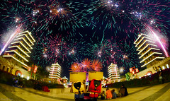 (Eson Huang) Tags: nikon fireworks kaohsiung   dando       danboard    d5100