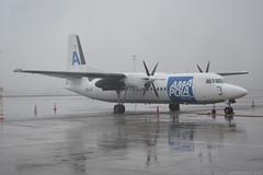 SE-LJG Amapola Fokker 50 ESGG 29/1/16 (David K- IOM Pics) Tags: se aircraft gothenburg cargo got 50 freight flyg f50 fokker amapola landvetter esgg seljg