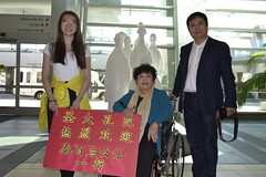 _DSC0017 (Confucius Institute at SDSU) Tags: chinese mohammed sdsu chinesepainting chineseart khaleel confuciusinstitute religiousstudies qinbailan cisdsu bailanqin