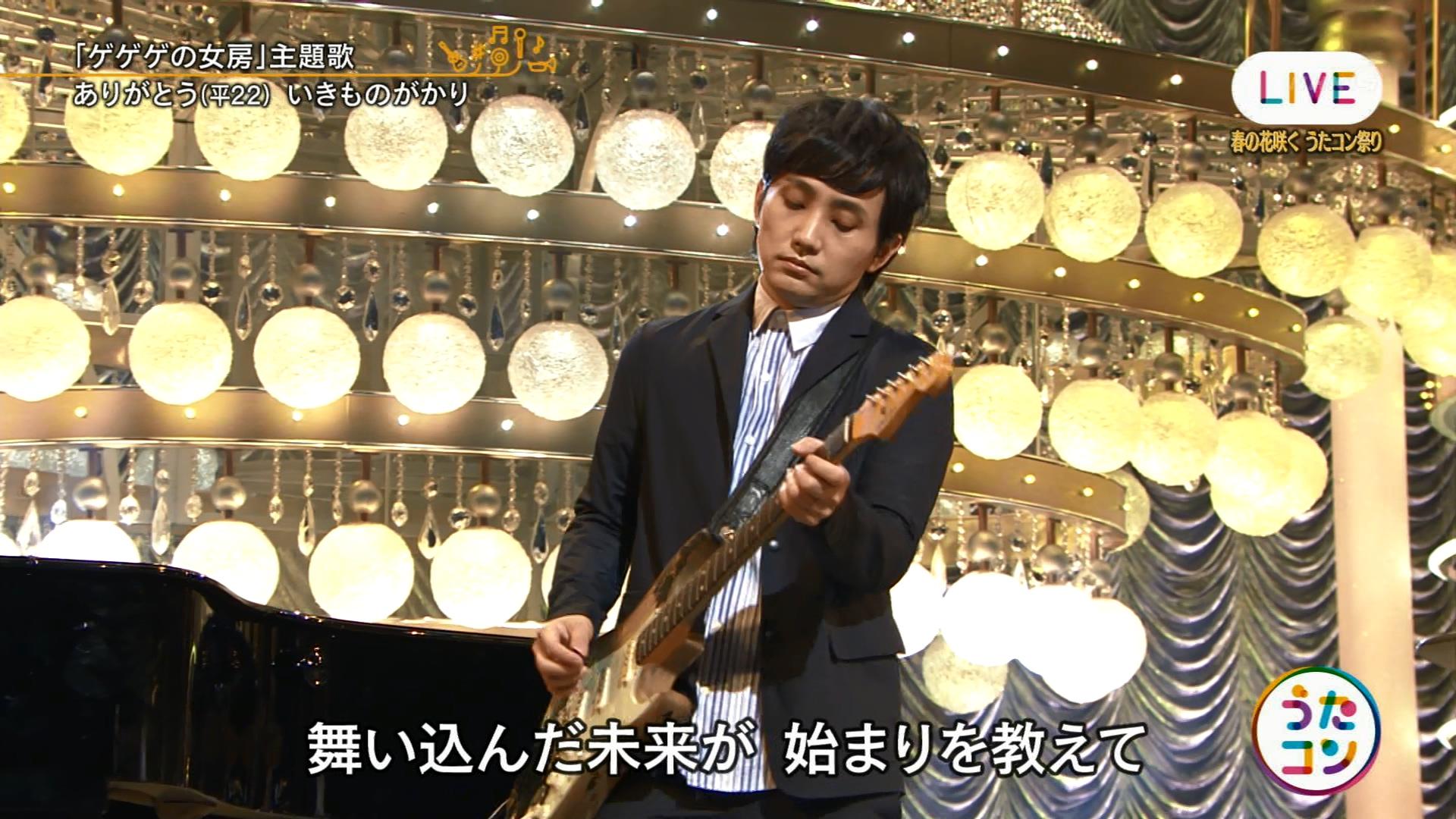 2016.04.12 全場(うたコン).ts_20160412_204701.923