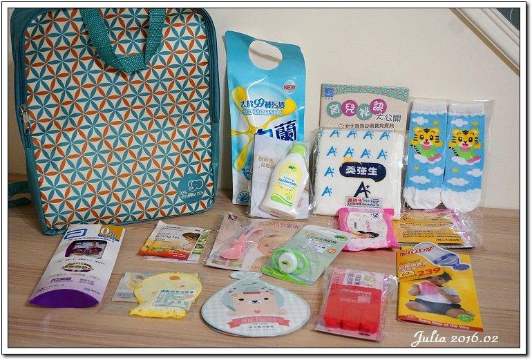 媽媽手冊贈品 (1)