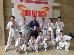 IMG_8325 (yanchenwushu) Tags: hongkong center kungfu wushu shaolin gongfu songshan