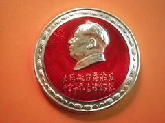 Sailing on the sea at the helm  The revolution of the revolution depends on Mao Zedong's thought.   (Spring Land ()) Tags: china asia badge mao   zedong