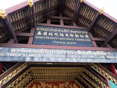 P1092344 (tatsuya.fukata) Tags: elephant thailand crocodile samutprakan crocodilefarm