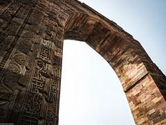 Door to the QM (indleaf) Tags: door delhi qutub minar
