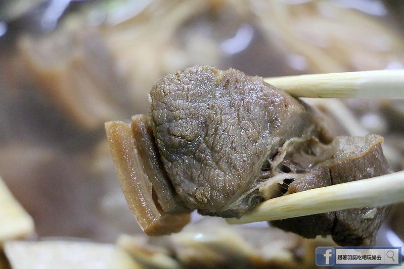 羊暘羊肉麵28