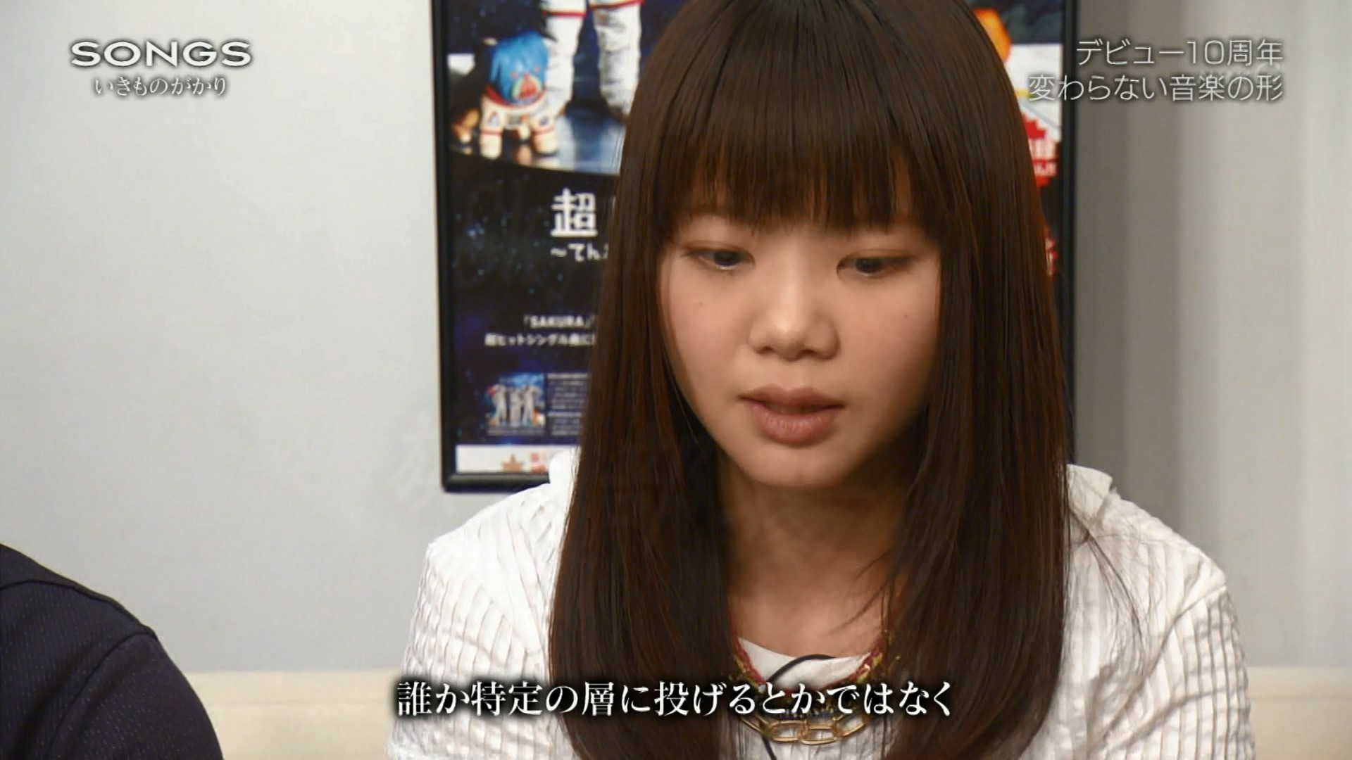2016.04.28 全場(SONGS).ts_20160428_234703.787