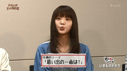2016.04.23 いきものがかり(吉田山田のオンガク開放区).ts_20160423_215739.626