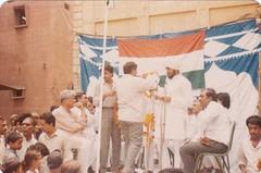 IMG_0092 (J P Agarwal - Naughara Kinari Bazar Delhi India) Tags: j p bharti naeem agarwal
