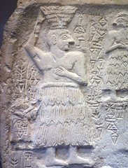 King Ur-Nanshe, Perforated relief of Ur-Nanshe