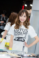 LOTUS -Tokyo Auto Salon 2016 Show Girl (Makuhari, Chiba, Japan) (t-mizo) Tags: girls portrait people woman girl car japan canon person women automobile event showgirl chiba vehicle  canon5d tas tamron companion lr makuharimesse makuhari lightroom tamron90mm   boothgirls   mihama tamron90 tamron90mmf28macro tamron90mmf28 tamron90mmmacro  campaigngirl  carmodel lr6 tokyoautosalon  tamron90mm28 tamronsp90 tamronspaf90mmf28dimacro11 tamronspaf90mmf28 tamronspaf90mmf28dimacro  carsmodels  lrcc tamronspaf90mmdimacro eos5d3  carshowmodels napac  eos5dmarkiii 5d3 5dmark3 canon5d3 eos5dmark3 5dmarkiiii lightroomcc lightroom6 tas2016 tokyoautosalon2016 2016