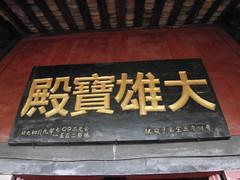 Guizhou China cave 平坝观音洞 (黔中秘境) Tags: china mountains asia caves cave 中国 caving guizhou 山 speleo cccp 贵州 大自然 山洞 亚洲 洞 洞穴 cavem 中国洞穴 贵州洞穴