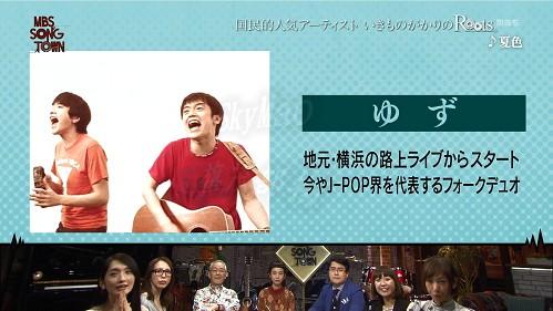 2016.04.28 いきものがかり(MBS SONG TOWN).ts_20160429_104240.014