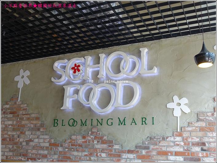 school food (2).JPG