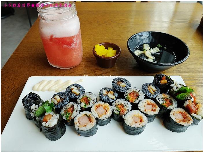 school food (9).JPG