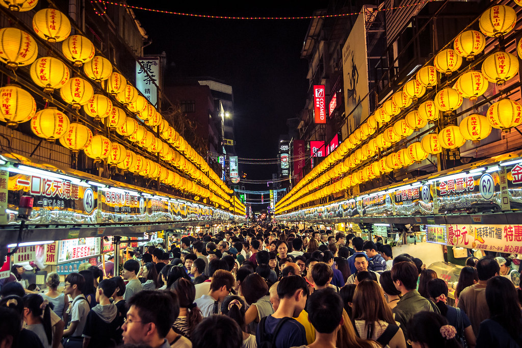 Miaokou night market 廟口夜市