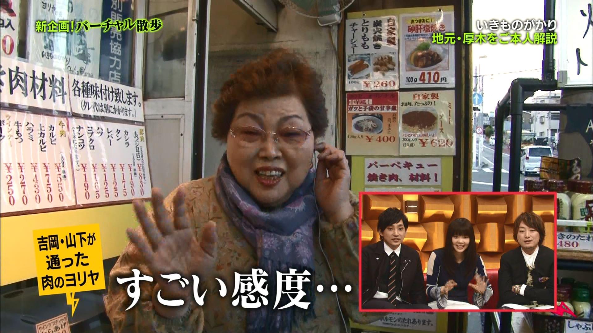 2016.03.11 全場(バズリズム).ts_20160312_015004.218