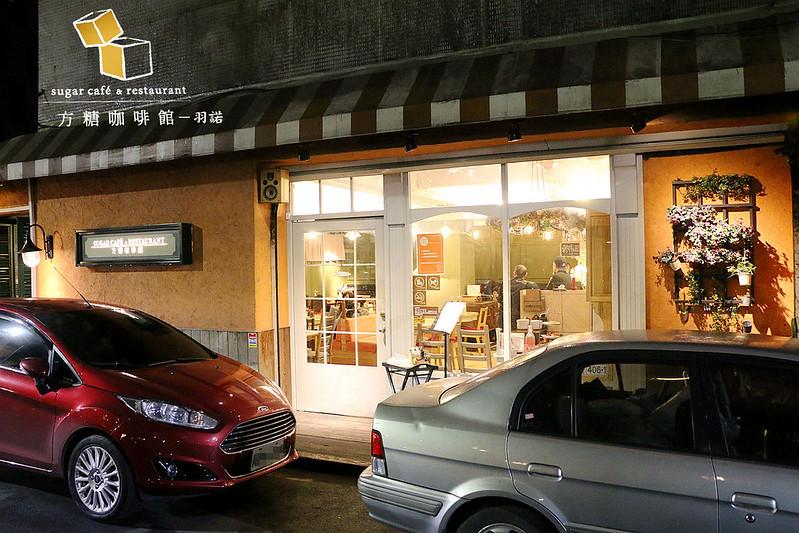 方糖咖啡館Sugar Cafe001
