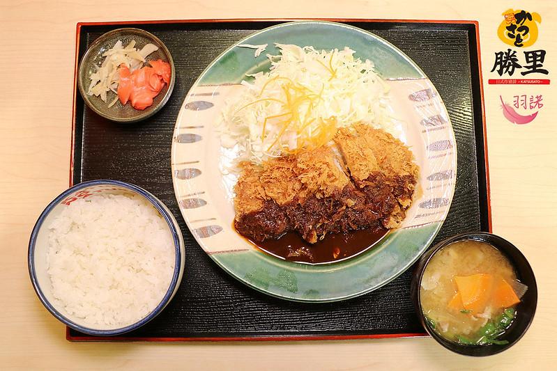 勝里日式豬排專賣店092