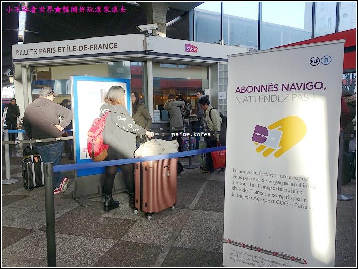 法國戴高樂機場 巴黎博物館pass (19).JPG