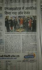 dainik jagran 10 jan 2016 (shOObh group) Tags: employment fair job career nios shoobh bharatgauba