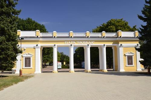 Pobeda Park Entrance