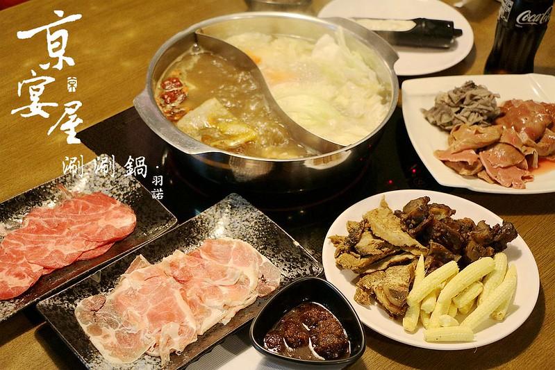 京宴屋Jing Yan Wu035