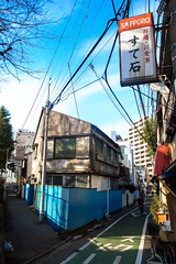 untitled (t-miki) Tags: tokyo ikebukuro