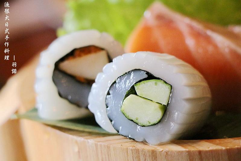 漁很大日式手作料理050