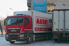 MAN TGS28.360  A 304 KC 37 (RUS)-02 (zauralec) Tags: auto street man car k retail chain truk kc 37 304   rus02  magnit kurgan a      tgs28360  myagotina