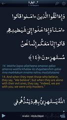 #Islam #Quran #Ayah #VerseOfTheDay #Dhikr #Zikr #Surah #AlBaqara(Al Quran 2:14-17) (Muslim Mate) Tags: muslim islam dua supplication dhikr muslimmate hisnulmuslim