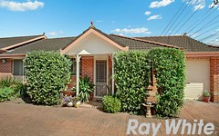 5/7 Ham Street, South Windsor NSW