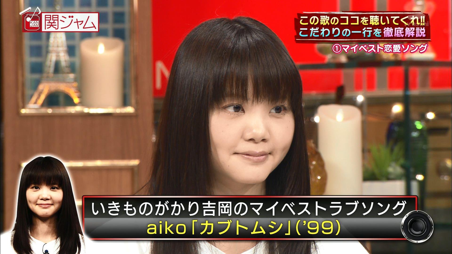 2016.03.13 全場(関ジャム 完全燃SHOW).ts_20160314_020834.369