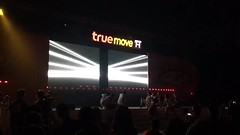 TRUEMOVE H 4G PLUS