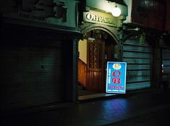 ... (june1777) Tags: snap street seoul insadong night light mamiya 645 mamiya645 carl zeiss jena czj biometar 80mm f28 kodak portra 800 pro tl