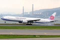China Airlines | Boeing 777-300ER | B-18005 | Hong Kong International (Dennis HKG) Tags: plane canon airplane hongkong airport aircraft taiwan cal 7d boeing chinaairlines ci 777 70200 hkg dynasty planespotting boeing777 cheklapkok boeing777300 777300 777300er skyteam boeing777300er vhhh b18005