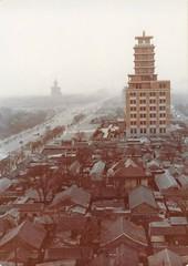 Peking (Beijing) post-Westernization, 1980-1 [688x970][OC] #HistoryPorn #history #retro http://ift.tt/1NCxrVh (Histolines) Tags: history beijing retro timeline peking vinatage 19801 historyporn histolines postwesternization 688x970oc httpifttt1ncxrvh