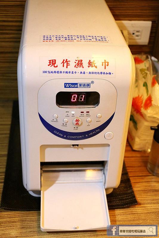 燒惑日式炭火燒肉店015