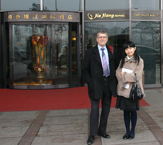 Yingli's Power Valley Hotel, Baoding