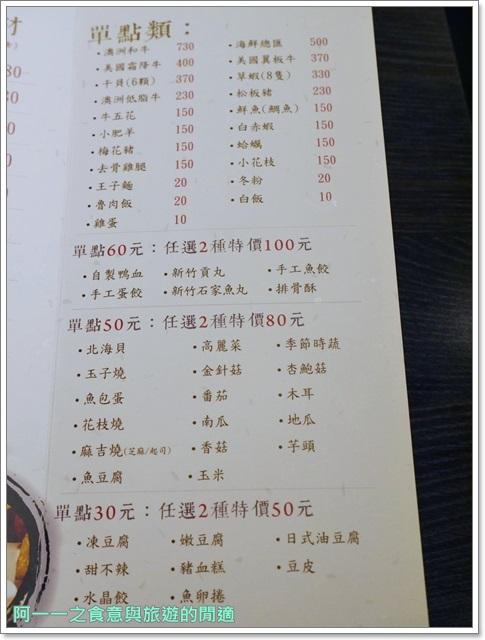 台北捷運小巨蛋站美食.川上精緻鍋物.敦北店.火鍋.麻辣鍋.平價image012