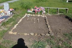 pescadero cemetaries (11) (kenr61) Tags: cemetaries headstones graves pescadero