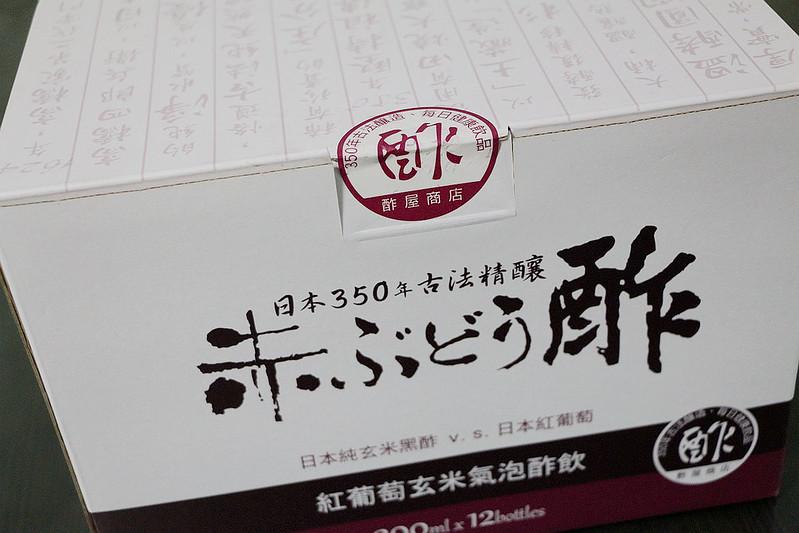 酢屋商店-氣泡醋04